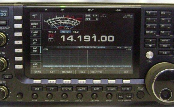 ICOM 746 PRO 100W 2M/6M/HF